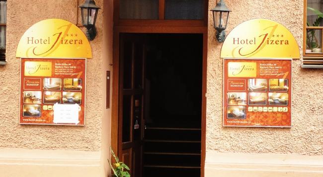 Hotel Jizera Karlovy Vary - 카를로비바리 - 건물