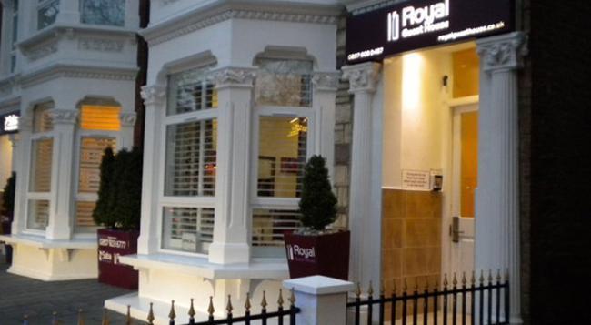 로얄 게스트하우스 2 해머스미스 런던 - 런던 - 건물