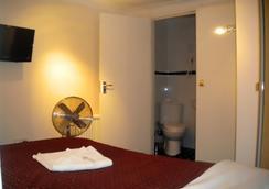 Royal Guest House - 런던 - 욕실