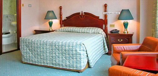 브리타니아 더 인터내셔널 호텔 런던, 카나리 와프 - 런던 - 침실