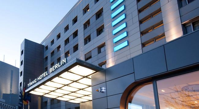 타이타닉 컴포트 미테 호텔 - 베를린 - 건물