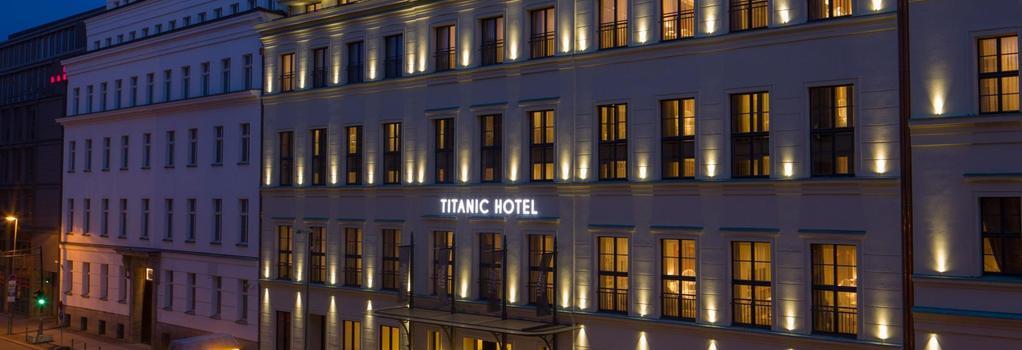 타이타닉 겐트아르멘마르크트 베를린 호텔 - 베를린 - 건물