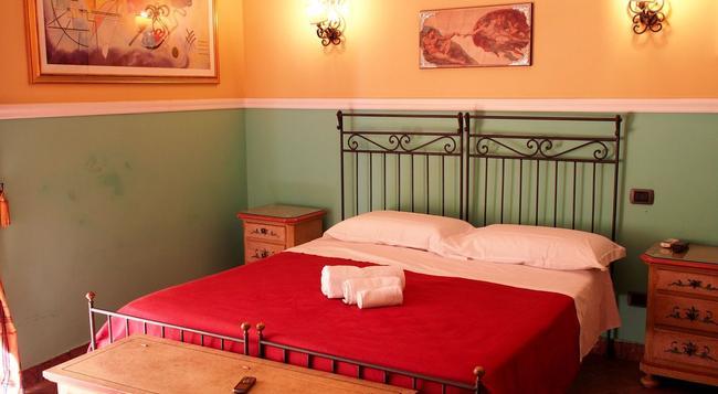 B&B Delle Palme - 나폴리 - 침실