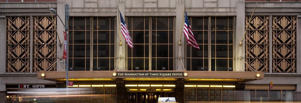 이그제큐티브 클래스 앳 MTS 호텔 - 뉴욕 - 건물