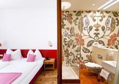 Hotel Wolf - 잘츠부르크 - 욕실