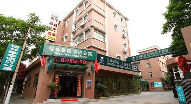 그린트리 스위트 창펑 파크 호텔&아파트먼트 - 상하이 - 건물