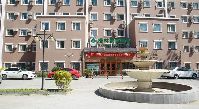 그린트리인 네셔날 스타디움 호텔 - 베이징 - 건물