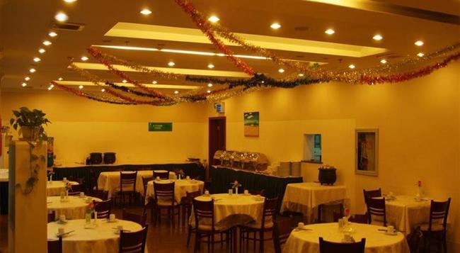 그린트리 인 난징 카오창멘 - 난징 - 레스토랑