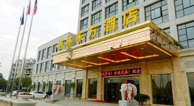 그린트리 이스턴 쿠저우 헤우 로드 호텔 - Quzhou - 건물