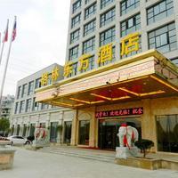 그린트리 이스턴 쿠저우 헤우 로드 호텔 Hotel Front