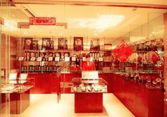그린트리 인 수저우 헤샨 - 소주 - 상점