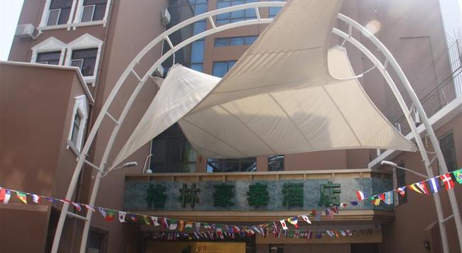 그린트리 인 우한 한코우 지앙탄 - 우한 - 건물