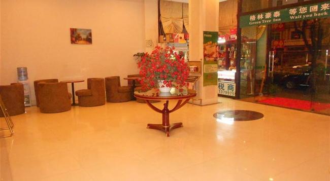 GreenTree Inn Xiamen Huli District Fanghu Rd. - 샤먼 - 로비
