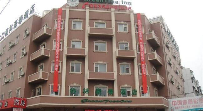그린트리 인 산둥 옌타이 지창 로드 루동 대학 비지니스 호텔 - 옌타이 - 건물