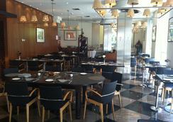 아바 샌츠 호텔 - 바르셀로나 - 레스토랑
