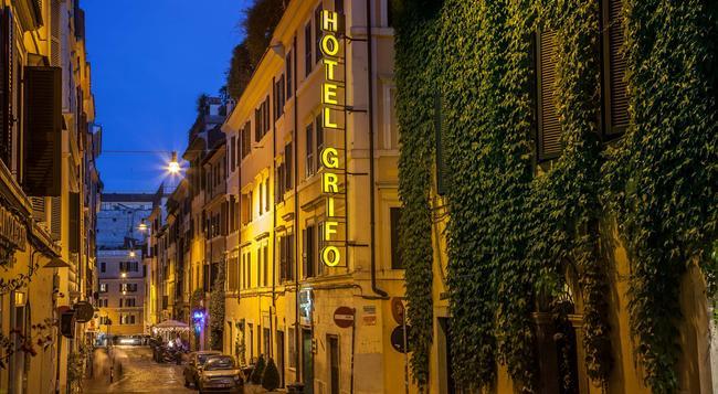 호텔 그리포 - 로마 - 건물
