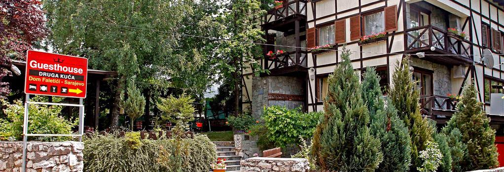 Guesthouse Druga Kuća Faletići - 사라예보 - 건물