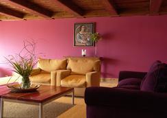 호텔 툰퀠렌 - 산카를로스데바릴로체 - 로비