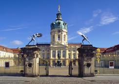 Schlosspark Hotel - 베를린 - 관광 명소