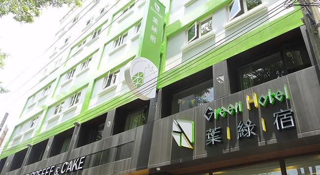 그린 호텔 - 타이중 - 건물