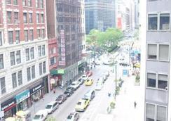 Macy31 1 Bedroom Apartment Chelsea Manhattan - 뉴욕 - 야외뷰