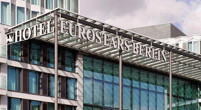 유로스타 베를린 - 베를린 - 건물