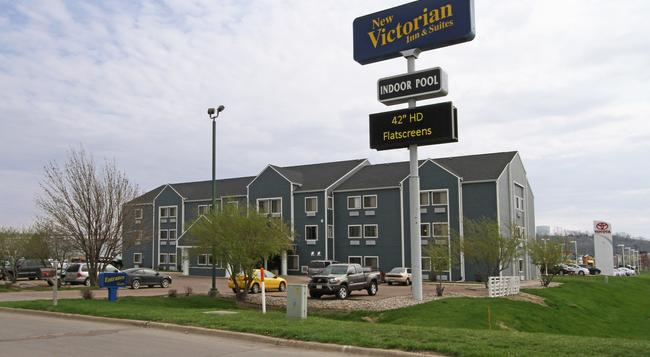New Victorian Inn & Suites In Sioux City, Ia - Sioux City - 건물