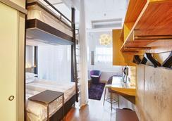 아이슬란데어 호텔 레이캬비크 마리나 - 레이캬비크 - 침실
