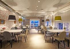 아이슬란데어 호텔 레이캬비크 마리나 - 레이캬비크 - 레스토랑