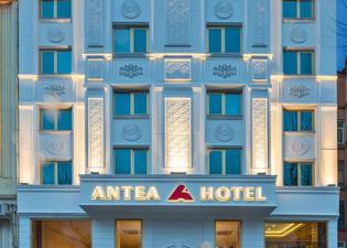 안테아 호텔 올드시티