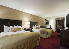 Wingate by Wyndham Charlotte Airport South/ I-77 - 샬럿 - 침실