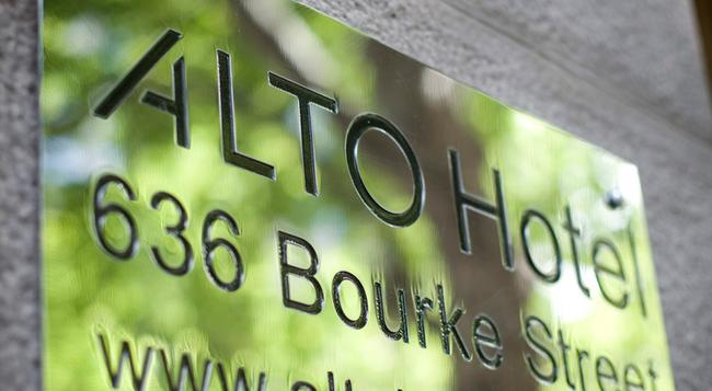 알토 호텔 온 보우크 - 멜버른 - 건물