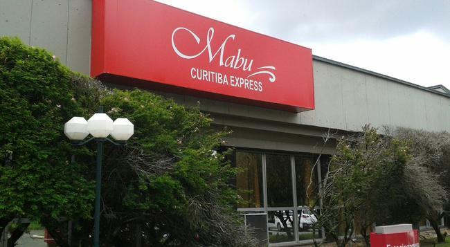 Mabu Curitiba Express - 쿠리치바 - 건물