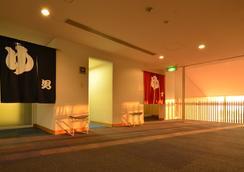 호텔 롯지 마이시마 - 오사카 - 스파