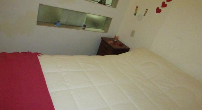 Hotel Illari - 아레키파 - 침실