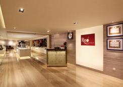 프루덴셜 호텔 - 홍콩 - 레스토랑