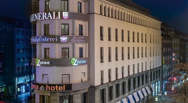 안나 호텔 - 뮌헨 - 건물