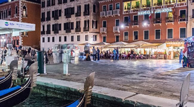 사보이아 에 욜란다 호텔 - 베네치아 - 건물