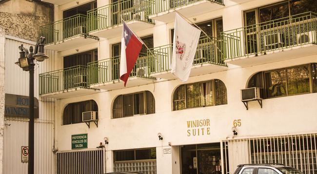 Hotel Windsor - 산티아고 - 건물
