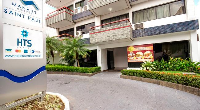 호텔 세인트 폴 - 마나우스 - 건물