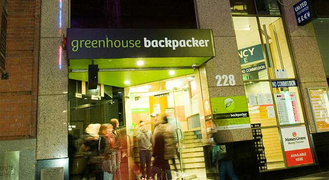 그린하우스 백팩커 - 멜버른 - 건물