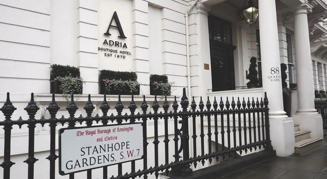 아드리아 부티크 호텔 - 런던 - 건물