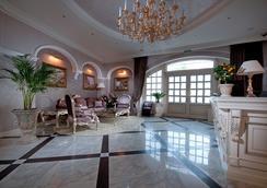 Villa le Premier - 오데사 - 로비