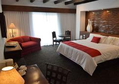 El Tapatio Hotel And Resort - 과달라하라 - 침실