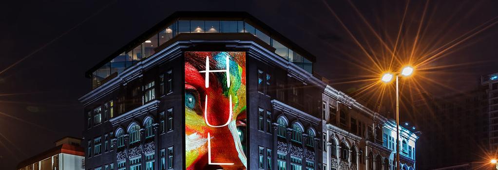 더 훌로 호텔 앤 갤러리 - 쿠알라룸푸르 - 건물