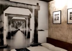 더 훌로 호텔 앤 갤러리 - 쿠알라룸푸르 - 침실