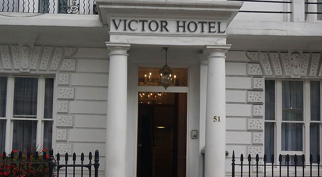 빅터 호텔 런던 빅토리아 - 런던 - 건물