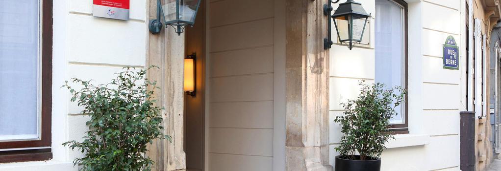 호텔 베른 오페라 - 파리 - 건물
