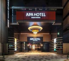 APA 호텔 신주쿠 교에마에