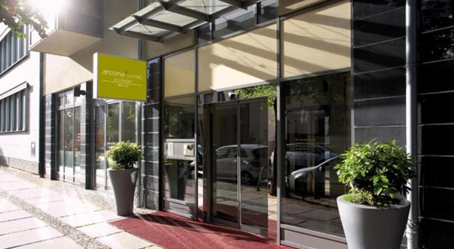 아코나 리빙 고에티87 호텔 - 베를린 - 건물